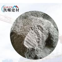 供应水泥厂家直销英红牌水泥 复合硅酸盐PC32.5R英红水泥批发