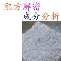 耐水腻子粉 环保 耐水腻子粉成分检测不脱落 耐水腻子粉配方解密