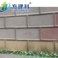 厂家直销混凝土路面砖 防滑耐磨减震渗水性好