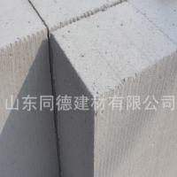 批发AAC/ALC砂加气混凝土砌块