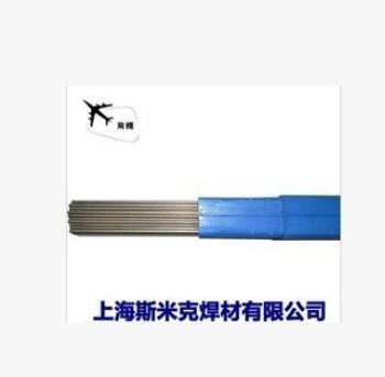 原装正品飞机牌上海斯米克L209含银2%银焊条铜磷焊丝
