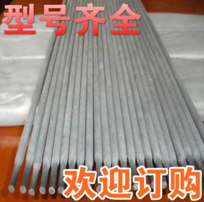94S水泥厂辊压机专用耐磨焊条 焊94S水泥厂辊压机专用耐磨焊条 焊丝型号齐全气保焊丝丝型号齐全气保焊丝
