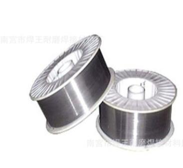 厂家供应308L;不锈钢药芯焊丝 质量保证 价格包邮2.5/3.2/4