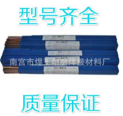 上海斯米克L209铜磷2%银焊条2%银焊丝 扁丝 圆丝价格