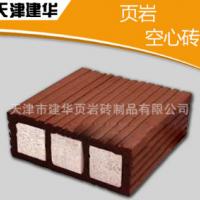 定制混凝土水泥空心砖