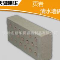 厂家批发页岩清水墙砖页岩空心砖页岩路面砖各种砖砌