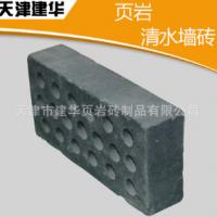 供应园林烧结砖 清水墙砖 陶土砖 透水砖