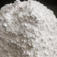 水泥32.5铝酸盐水泥黑水泥32.5级水泥