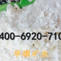 供应国标白水泥PW42.5,装饰白水泥 正规 大型白水泥厂家批