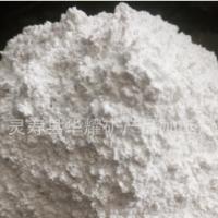 华耀现货销售特种水泥批发 白水泥 硅酸盐白水泥 外墙用白水泥
