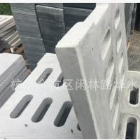 定制雨水篦子 水泥篦子 水槽盖板 砼制盖板 路沿雨水篦子