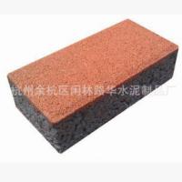 荷兰砖 透水砖 舒布洛克砖 建菱砖 预制人行道板 定制尺寸300x150