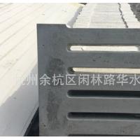 水泥篦子 水槽盖板 砼制盖板 路沿雨水篦子
