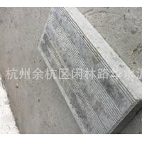 条纹砖 砼制仿花岗岩道板 预制人行道板、