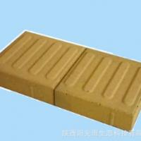 阳光雨 300×600×50 混凝土盲道透水砖