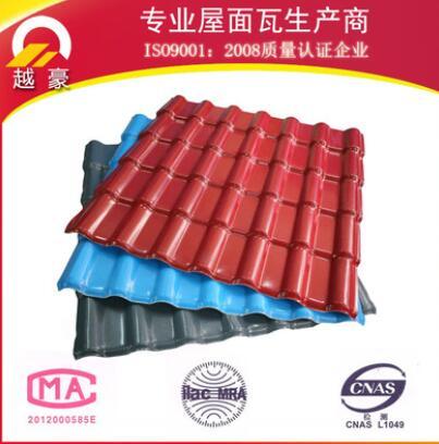 树脂屋顶瓦