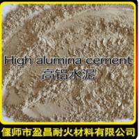 耐火保温材料高铝水泥 量大优惠