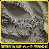 抗压抗折优质高铝水泥 工程用高铝水泥