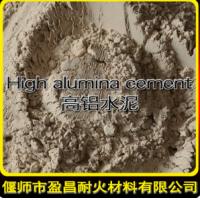 直销 高铝水泥 优质铝酸盐水泥