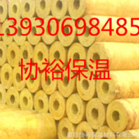 生产外墙憎水岩棉板 水泥复合岩棉 插丝岩棉复合板 管道岩棉管