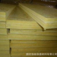 生产岩棉防火隔离带 机制岩棉复合板 水泥外墙岩棉复合板