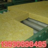 生产机制岩棉复合板 高强水泥复合岩棉板 A级外墙用砂浆复合板