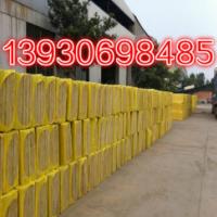 菏泽市外墙防水复合岩棉板 外墙防火保温隔离带