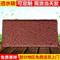南京市人行道普通透水砖 室外混凝土彩色路面砖 烧结水泥透水砖