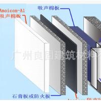 厂家直供电梯井吸音板 墙体隔音板 ktv隔音板 防火吸音板建声材料