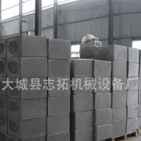 专业生产外墙专用防水水泥发泡保温板