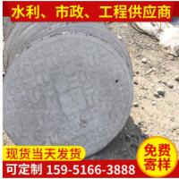 厂家供应水泥制品 圆形水泥井盖 混凝土井盖井座