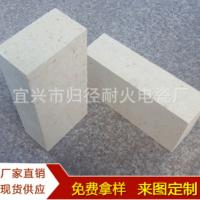 厂家直销 一级高铝砖 高铝耐火砖 标准砖 sk38 耐磨砖 耐火材料