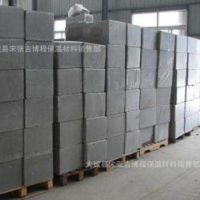 厂家直销 A级防火水泥发泡保温板 内外墙专用保温板