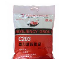 【厂家直销】C203F瓷砖胶泥 限时特价 时尚家装瓷砖粘合剂强力瓷