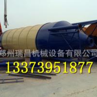水泥粉煤灰原料仓价格100吨|供应长沙立式散装水泥罐