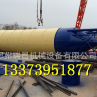 标准100吨散装水泥罐j价格|水泥仓散装水泥储存罐可加高支腿
