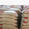 加固砂浆 聚合物加固砂浆价格 高强聚合物加固砂浆