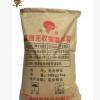 北京超细水泥灌浆料 CGM-3灌浆料 高强无收缩灌浆料厂家直销