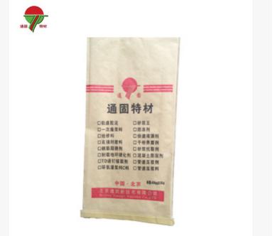 厂家直销环氧灌浆料 环氧树脂灌浆料 环氧树脂灌浆料价格