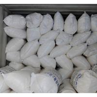 胶粘剂级过氯乙烯树脂(CPVC RESIN),替代型CPVC树脂胶粘剂级