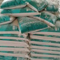 雪丰牌|快粘粉 易施工|环保|好用|省料|快粘粉厂家批发价格