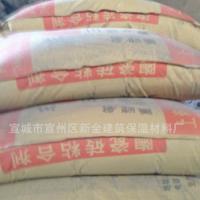 供应芜湖地区粘结剂粘结砂浆胶粘剂保温板岩棉板等专用