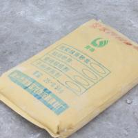 厂家生产供应 抗裂抹面砂浆