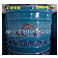 厂家生产环氧煤沥青防腐漆 地下管道防腐防水漆 罐体污水池防水漆