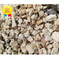 进口二级铝矾土 煅烧铝矾土 回转窑铝矾土