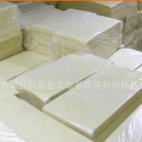 供应长方形保温玻璃棉 防火隔热玻璃棉厂家批发A级隔音纤维玻璃棉