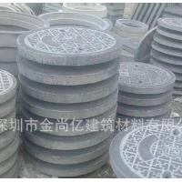 销售 水泥混凝土井盖量大从优 实心表面光滑高品质水泥混凝土井盖