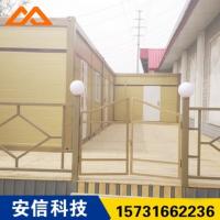 安信厂家供应集装箱移动房屋 模块化预制集成房屋建筑价格优惠