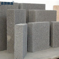 发泡水泥保温板 建筑外墙保温材料防火保温水泥发泡