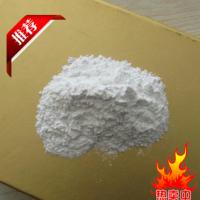 厂家批发 高纯度方解石 橡胶塑料用方解石粉 天然方解石碳酸钙粉